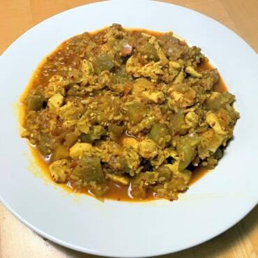 Mediterranean Chicken and Eggplant